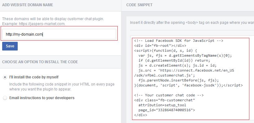 code_snippet_messenger