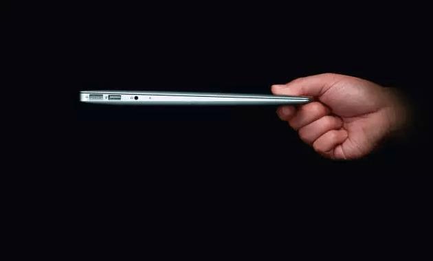 Reklama Apple